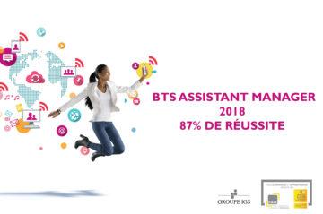 Taux de réussite du BTS Support à l'action managériale en alternance (ex BTS Assistant manager) du CIEFA Lyon