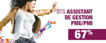 taux de réussite BTS Gestion de la PME en alternance (ex BTS Assistant gestion PME PMI) ciefa Lyon